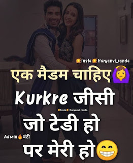 jaatni status shayari hindi