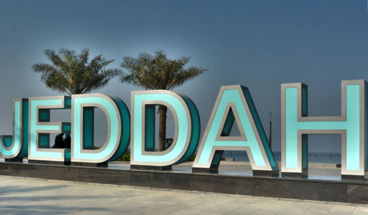السياحة في جدة..عروس البحر الأحمر