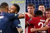 تفاصيل مباراة بايرن ميونخ وباريس سان جيرمان الاياب في دوري أبطال أوروبا والقنوات الناقلة
