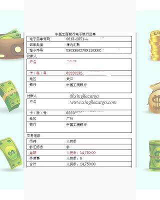 jasa transfer uang rmb