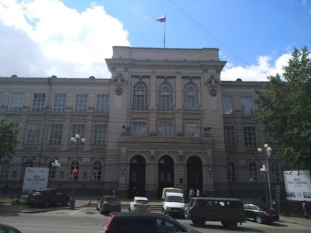 Томск, архитектура, достопримечательности, политех