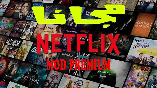 أفضل تطبيق Netflix MOD Premium لمشاهدة الافلام بالترجمة وبجودة عالية مجانا