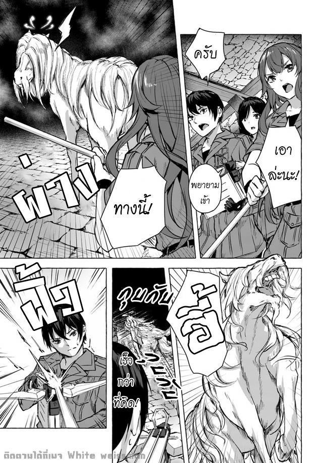 อ่านการ์ตูน Sex and Dungeon! ตอนที่ 14 หน้าที่ 6