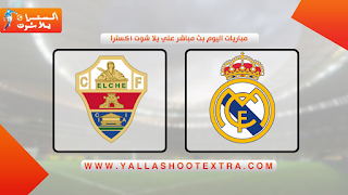 مشاهدة مباراة ريال مدريد ضد التشي 01-05-2021 في الدوري الاسباني