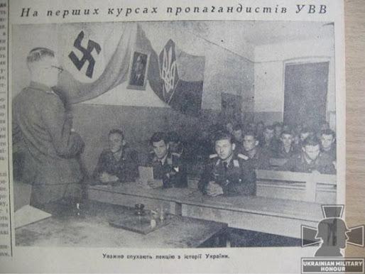 Ukraine Nazi historical revisionism fascism war crimes genocide