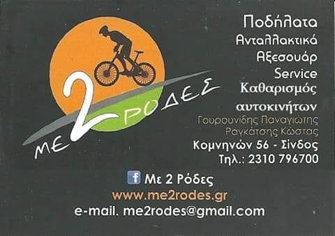 6655b9ea343 ΡΑΔΙΟ - ΕΦΗΜΕΡΙΔΑ -ΤΗΛΕΟΡΑΣΗ