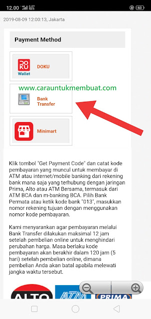 DOKU Bank Transfer