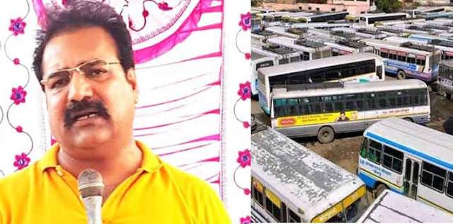 परिवहन मंत्री प्रतापसिंह खाचरियावास भी सिंधी कैंप पर दबाव कम कर यात्रियों को राहत देने के लिए विचार रख चुके हैं।