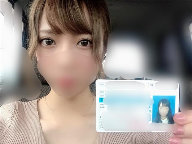 FC2 PPV 1459978 【訳あり】大●府立看護学生ハメ撮り ※免許証付き(4...