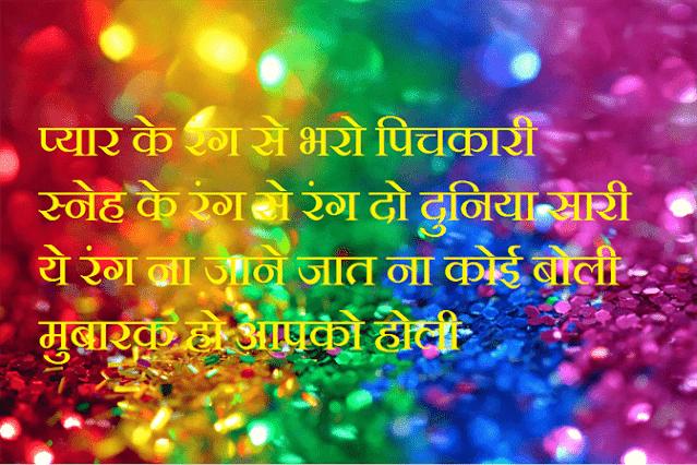 Happy Holi 2021 Pics. Wallpaper & Photos