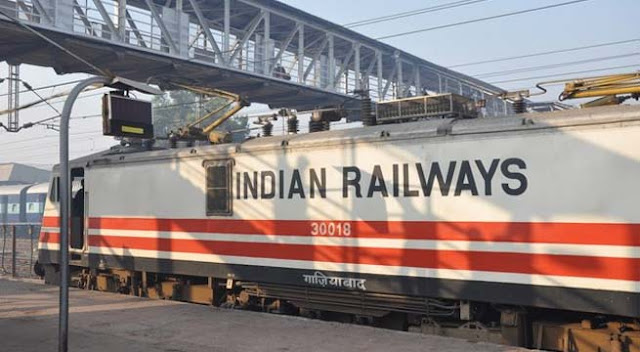भारतीय% 2Brailway% 2Bjobs
