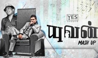 Yuvan Mashup | Yuvan Shankar Raja | Birthday Special | YSR | Little Maestro | 2018 | YES Studio
