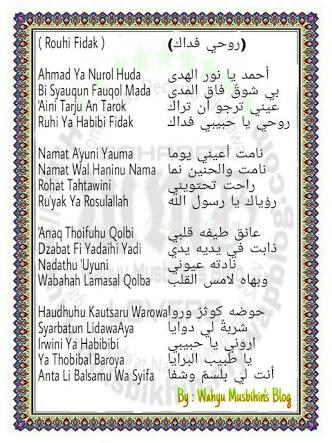 Sholawat Ahmad Ya Habibi : sholawat, ahmad, habibi, Trelep:, February