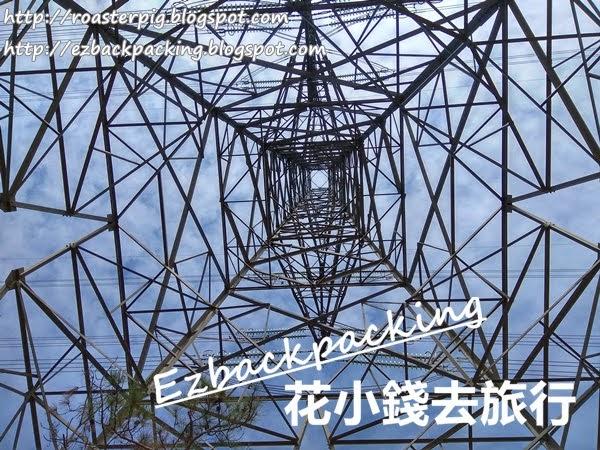 大欖涌水塘行山:去千島湖清景台路線