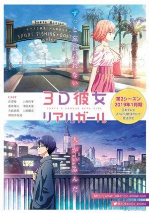 Descargar 3D Kanojo Real Girl 2nd Season 1/?? Sub Español Ligera 70mb - Mega - Zippy! 3d-kanojo-real-girl-2nd-season