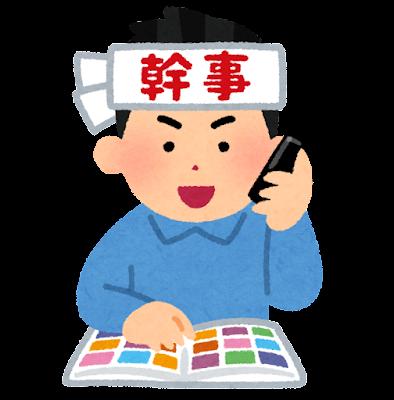 幹事のイラスト(男性)