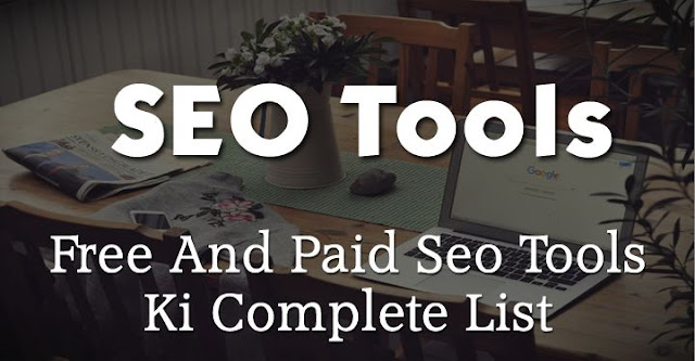 seo tools, seo in hindi, seo tools complete list in hindi
