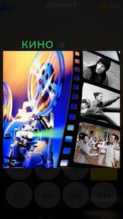 389 фото несколько кадров из различных кинофильмов 8 уровень