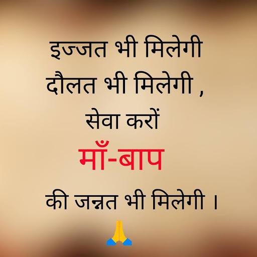 Best Motivational Quotes In Hindi, मोटिवेशनल कोट्स इन हिंदी