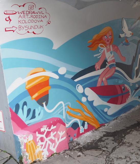 Владивосток, Миллионка - граффити