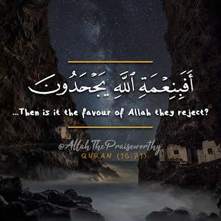 Quran Ayat Images  free download