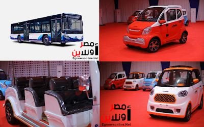 الإنتاج الحربي:تحتفل بتدشين مشروع توطين تصنيع الأوتوبيسات الكهربائية في مصر