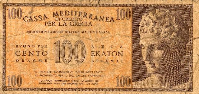 https://1.bp.blogspot.com/-A3cueZCSFlc/UJjv7Nq4q3I/AAAAAAAAKmI/ph_WKjH2VZs/s640/GreecePM4-100Drachmai-%281941%29_f.jpg