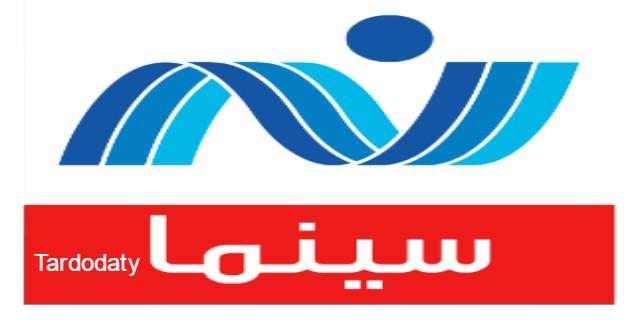 تردد قناة النيل سينما