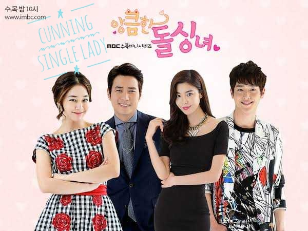 Download Drama Korea Cunning Single Lady Sub Indo Batch