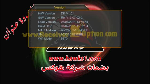 HAWKS 999 MINI V2 1506G 1G 8M NEW SOFTWARE WITH NOVA IPTV & NOVA UTV OPTION 02 JULY 2021