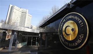 το τουρκικό ΥΠΕΞ