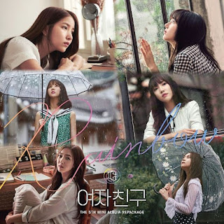 Lyric : GFRIEND – Summer Rain