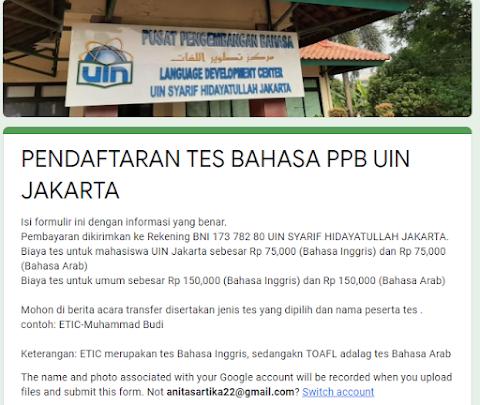 Pengalaman Tes ETIC (TOEFL) di UIN Syarif Hidayatullah Jakarta, Biaya dan Tata Cara