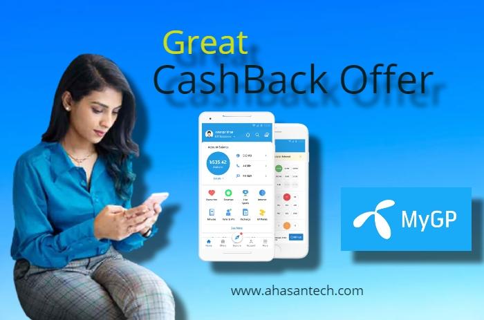 Great Cashback offer on MyGP app