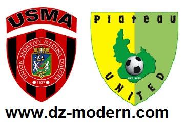 مباراة إتحاد الجزائر العاصمة وبلاتو يونايتد نيجيريا plateau united vs usma alger