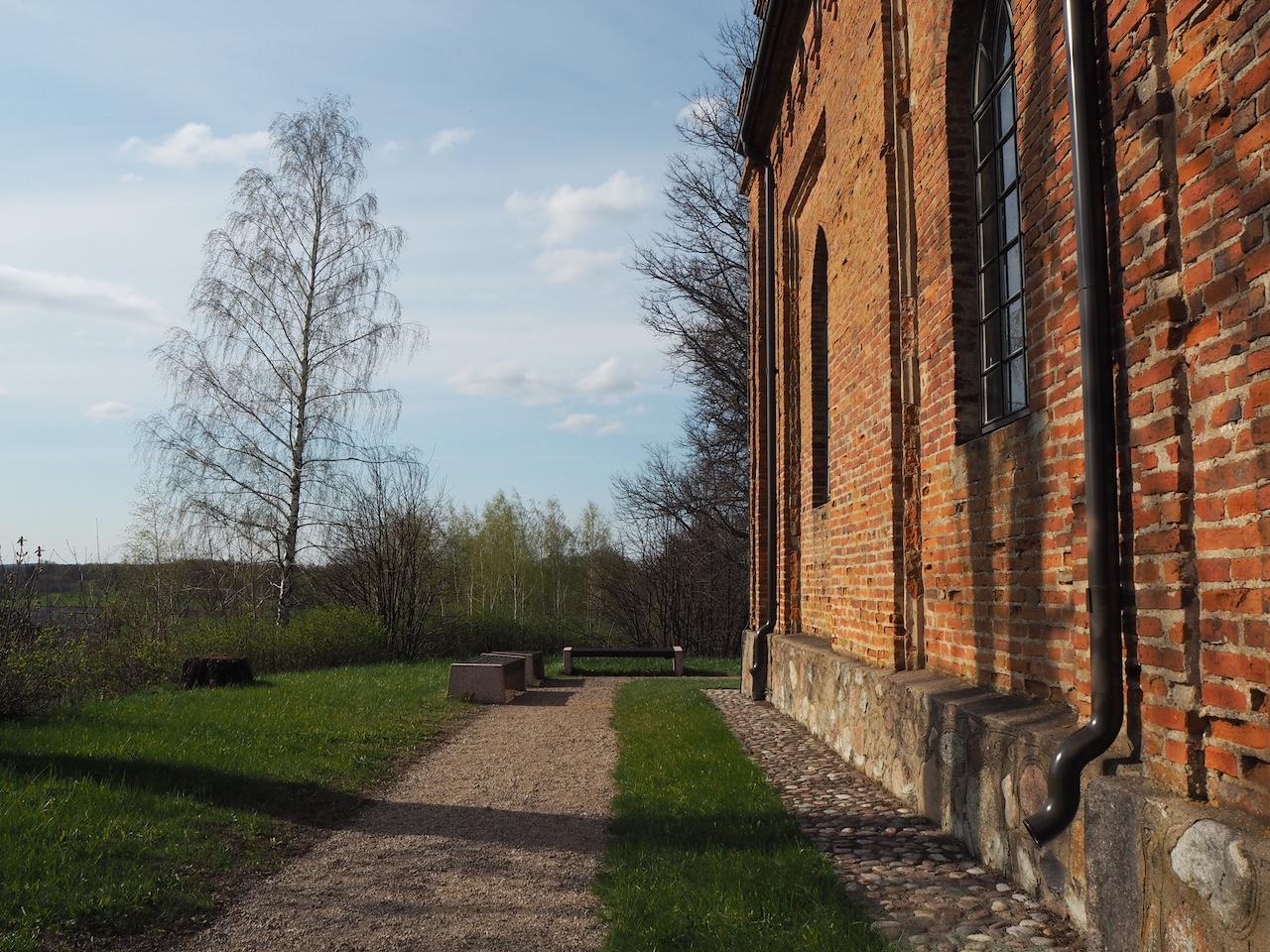 Bukaučiškių dvaro siena