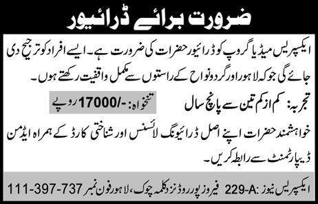 Jobs in Express Media Group for Drivers 2018
