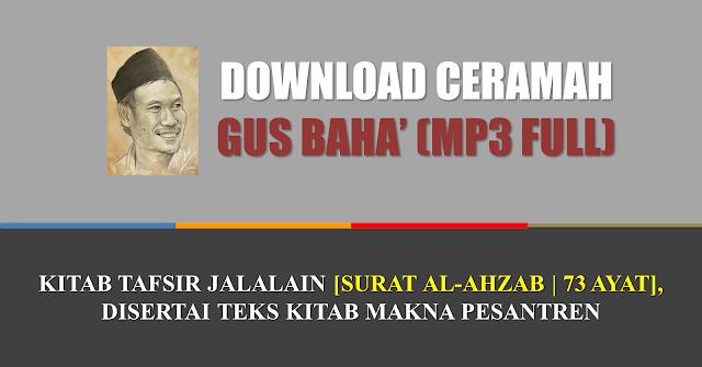 download mp3 gus baha ngaji tafsir jalalain