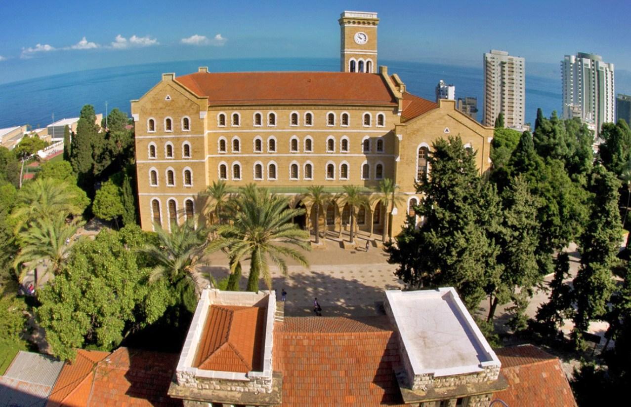 منحة لدراسة البكالوريوس والماجستير في الجامعة الأمريكية في بيروت مقدمة من  مؤسسة ماستر كارد – موقع منحتي | للمنح الدراسية المجانية