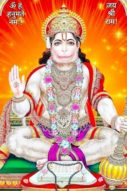 108 names of Hanuman Ji.