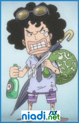 Aokiji one piece, aokiji one piece wallpaper, tokoh aokiji one piece bergabung dengan kurohige, biografi aokiji one piece