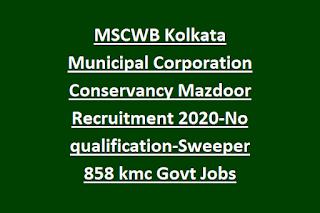 MSCWB Kolkata Municipal Corporation Conservancy Mazdoor Recruitment 2020-No qualification-Sweeper 858 kmc Govt Jobs
