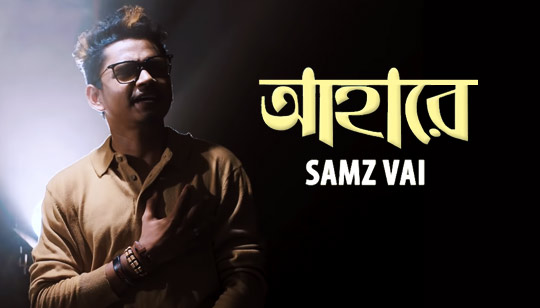 Ahare by Samz Vai Song