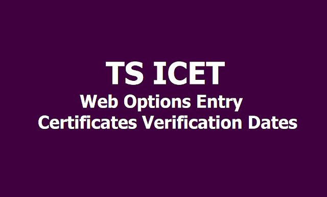 TS ICET Web Options Entry, Certificates Verification Dates for MBA, MCA Admissions 2019