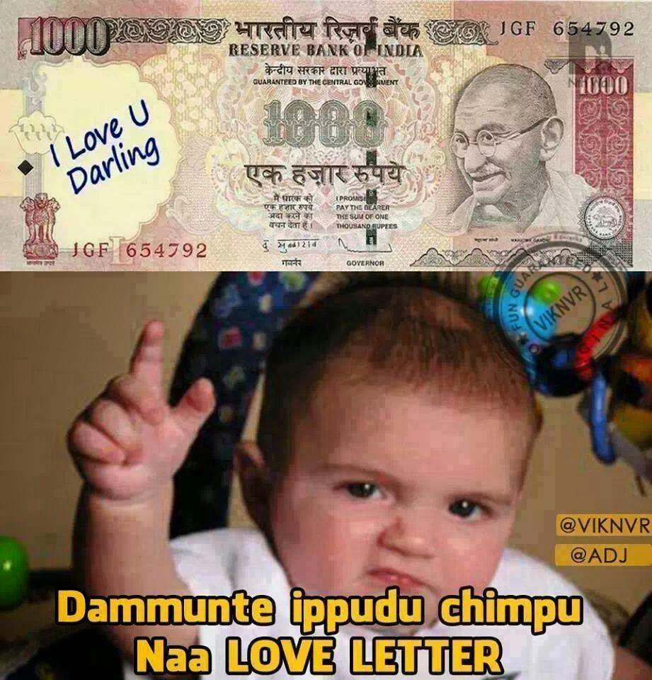 Telugu Bfunny Bimages Bfor Bfacebook