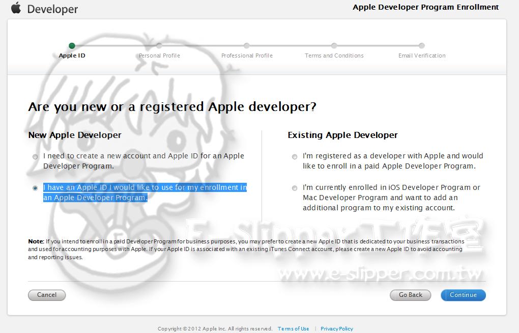 E-Slipper 工作室: iOS Developer Program 申請
