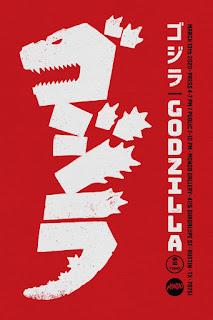 SXSW Mondo Godzilla Gallery Show