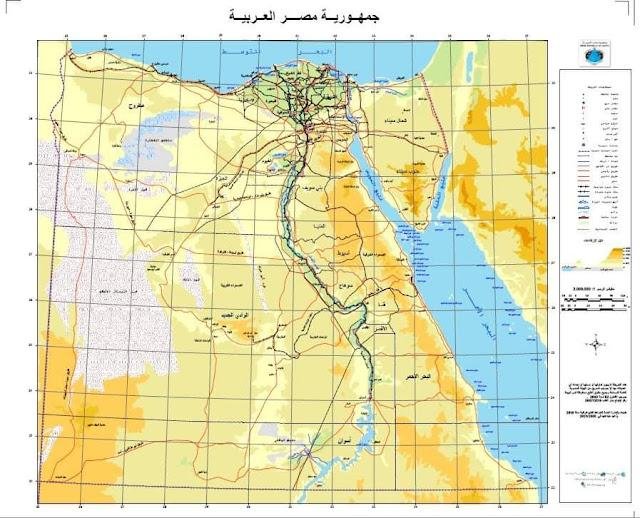 تحميل خريطة مصر ٢٠٢١