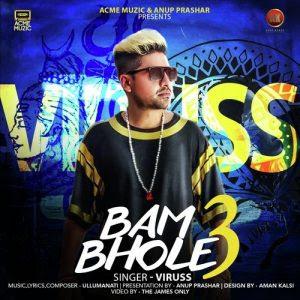 Bam Bhole 3 (2018)