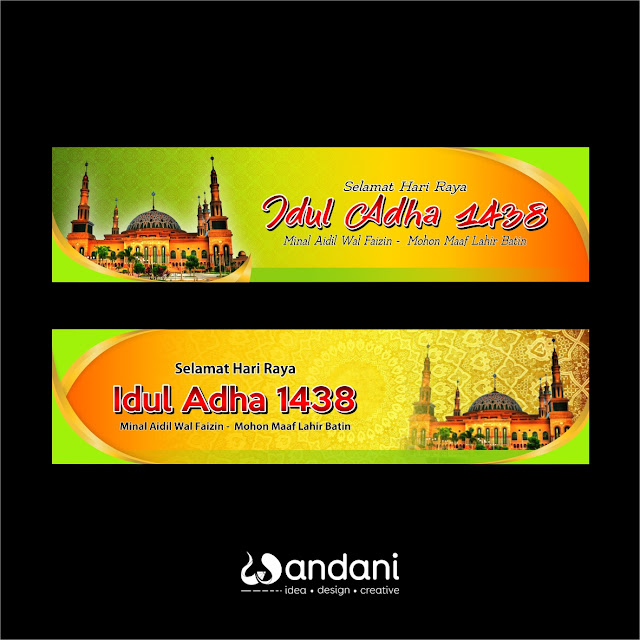 Banner Idul Adha 1438 H Modern Design -  Free Vector